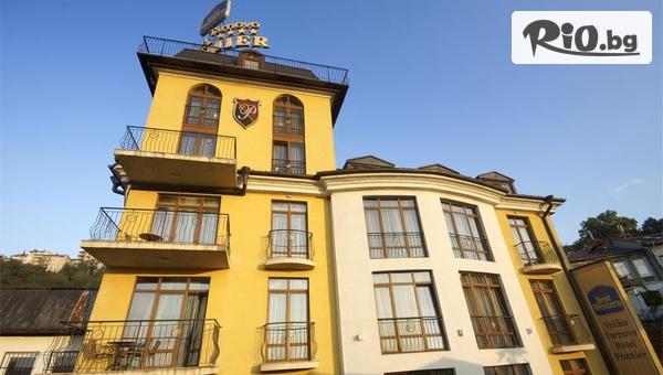 Велико Търново, Хотел Премиер 4* #1