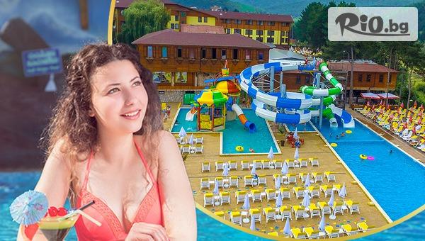 СПА Хотел Елбрус 3*, Велинград
