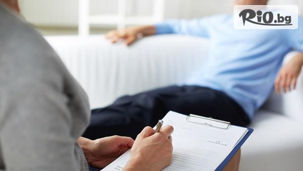 Консултация с психолог