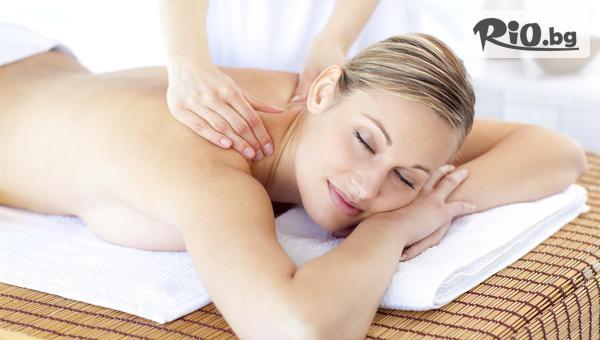 Дълбокотъканен масаж на гръб