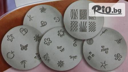 Печат и шаблони за красиви нокти
