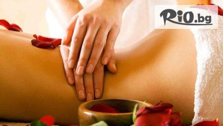 Лечебен масаж - аромотерапия с масла по избор за 8,39 лв. от салон Mon Amour