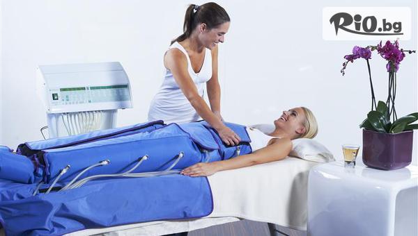 5 процедури пресотерапия