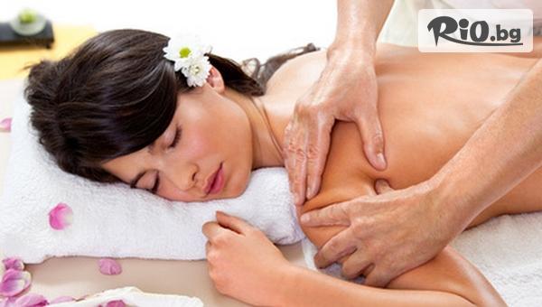 Релаксиращ масаж на гръб с масло от маракуя + подарък хидратираща маска за лице, от Студио за красота Брилянт