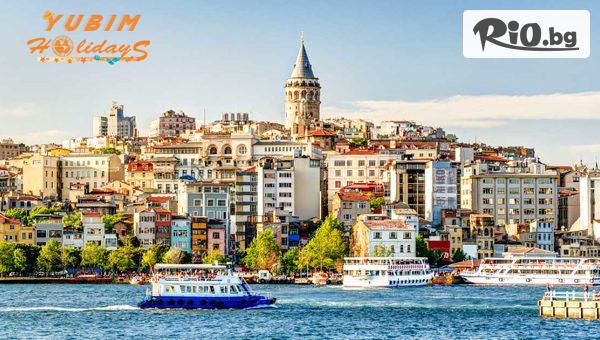Екскурзия до Истанбул! 2 нощувки със закуски + транспорт и бонус посещение на Одрин, от Юбим