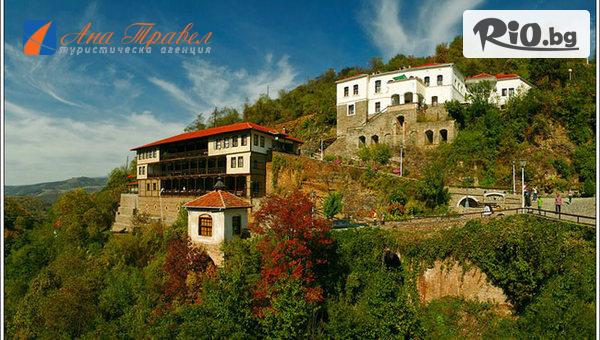 Екскурзия до Македония #1
