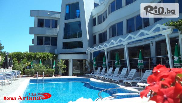 Семеен хотел Ариана