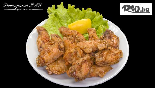 1 кг. хрупкави пилешки крилца