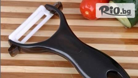 Комплект керамичен нож и белачка само за 22.90 лв. - изключително здрави и удобни!