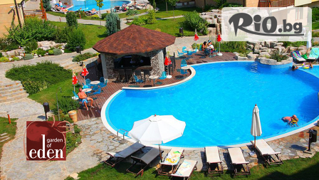 Апарт-хотел Райската градина 4 - thumb 3