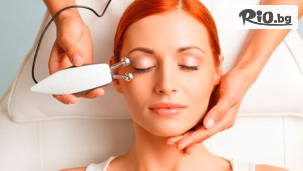 Радиочестотен лифтинг на лице със 70% отстъпка, от Студио за красота Амор
