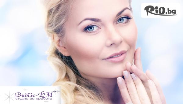 Дълбоко почистване на лице, водно дермабразио, кислородно насищане, имфраред терапия или Гликолов пилинг Filmed-Filorga + криотерапия или Скин диагностика на лицето с 65% отстъпка, от Студио Витле-ЕМ