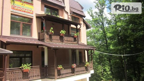 Смолян, Къща за гости Панорама #1