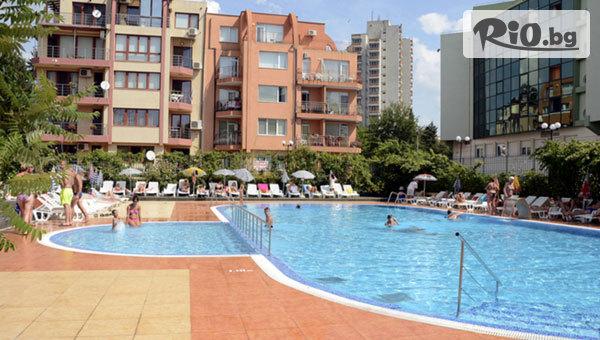 Почивка в Несебър до края на Септември! All Inclusive нощувка + басейн, шезлонг и чадър, от Хотел Арсенал на 50 метра от морския бряг