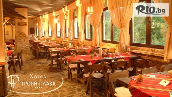 Хотел Троян Плаза 4* - thumb 3