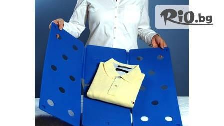 FLIPFOLD – Универсално приспособление за сгъване на дрехи за 12 лева за първи път на българския пазар от www.technostore777.com! Подреди гардероба!