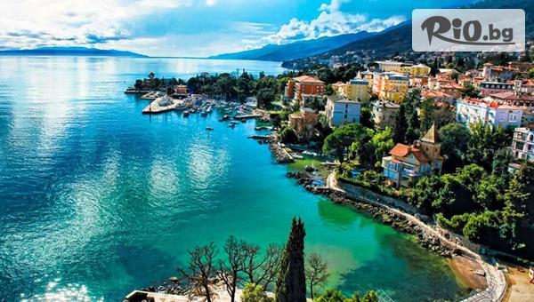 Bulgarian Holidays - thumb 7