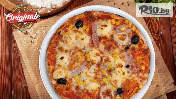Голяма пица на жар по избор #1