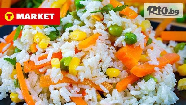 Порция Ориз със зеленчуци #1