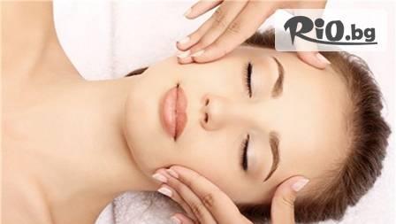 Пакет козметични услуги за 35 лв.: Кола-маска на 5 зони, Почистване и терапии лице от Beauty's Way! Цялостна грижа преди празниците!