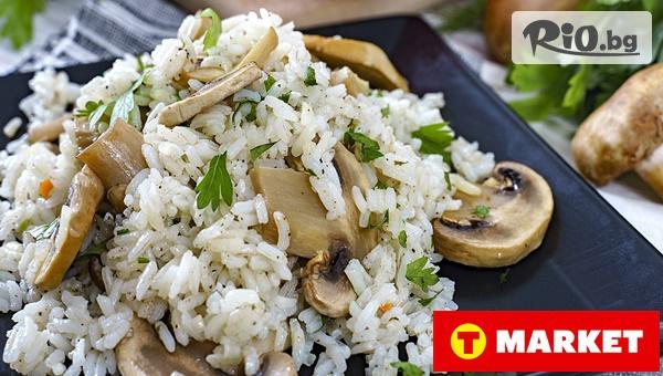 Вкусно хапване за вкъщи или офиса! Порция Ориз с гъби 400 г, от Верига супермаркети T MARKET