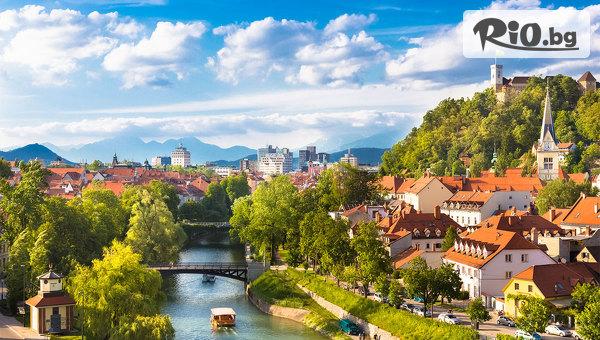 Хърватия и Словения #1