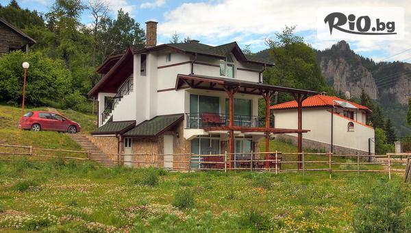 Къща за гости Алпин край Пампорово #1