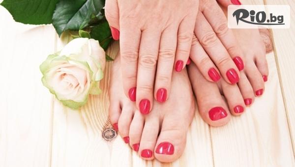 Beauty Studio Platinum - thumb 2