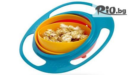 GYRO BOWL - Детска купа за хранене, която не се обръща, само за 10 лева от www.technostore777.com