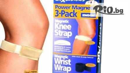 Край на болките в коленете и ставите! Магнитни наколенки само за 9,80 лв. + магнитна лента за ръка от