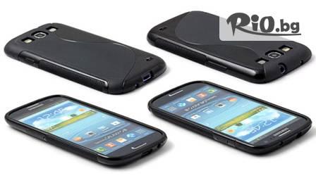 Защита за твоят Samsung Galaxy S III i9300 с цветен калъф S-Line само сега за 7.80 лв!