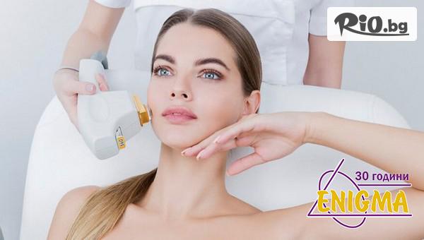 Фотоподмладяване на цяло лице или шия и деколте за заличаване на пигментни петна, ситни бръчки, белези от акне и капиляри, от Центрове Енигма