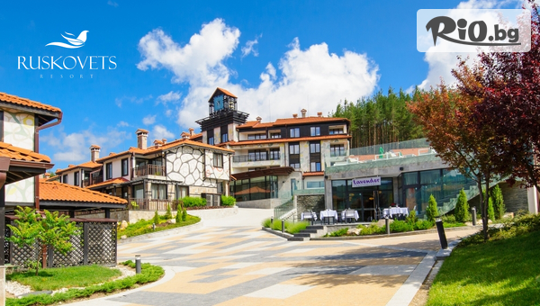 Ruskovets Resort &Thermal SPA