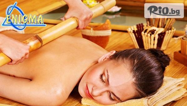 Мадера масаж на цяло тяло #1