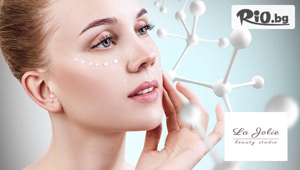 Дълбоко почистване на лице с водно и диамантено дермабразио, златен и кислороден пилинг, маска, криотерапия, фотодитамична терапия, от La Jolie Beauty Studio
