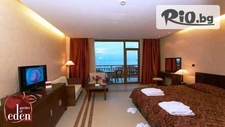 Апарт-хотел Райската градина 4 - thumb 7