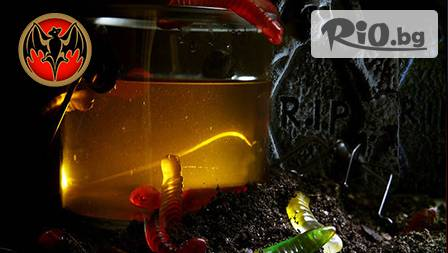 Сгрей душата си с чаша горещ шоколад или чай + ром