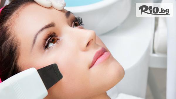 Почистване на лице с ултразвукова шпатула - за сияйна, освежена и тонизирана кожа, от Студио за красота К2