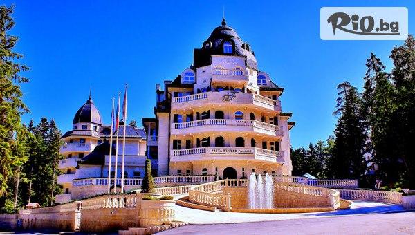 Петзвездна СПА почивка в Боровец през Декември - важи за Коледа и Нова година! Нощувка със закуска и вечеря + СПА и басейн, от Хотел Феста Уинтър Палас