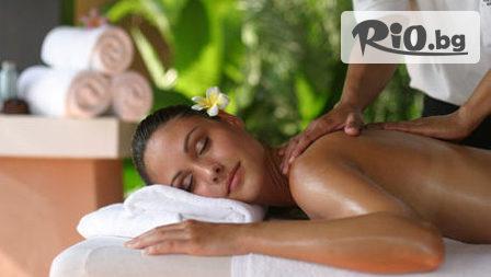 Класически масаж за 9.90 лева в салон