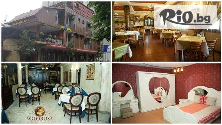 Почивка в града на тепетата - Пловдив! Нощувка със закуска или със закуска и вечеря, от Хотел Глобус 3*