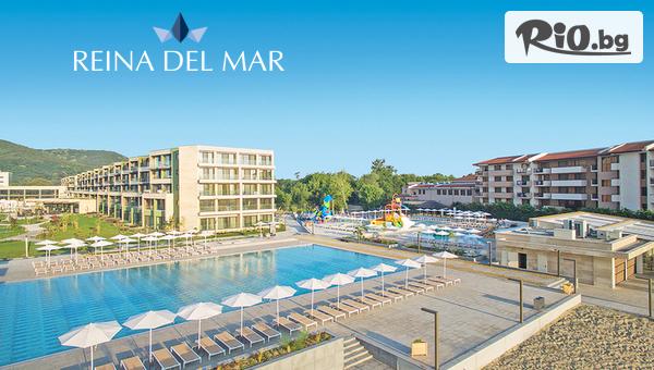 Хотел Рейна дел Мар