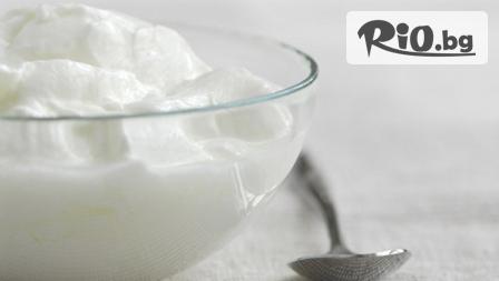 Регенерираща и детоксикираща терапия за лице с кисело мляко за 14,90 лв от