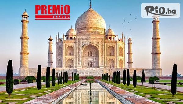 Eкскурзия до Индия #1