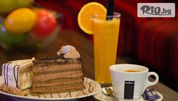 Кафе, Фреш и Торта #1