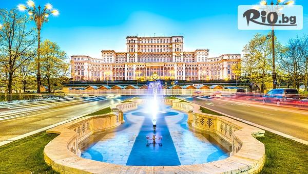 Екскурзия до Букурещ и Синая с възможност за посещение на Бран и Брашов на 1 и 20 Март! 2 нощувки със закуски + транспорт, от Рико Тур