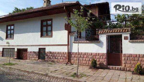 с. Баня, Къща за гости Извора #1