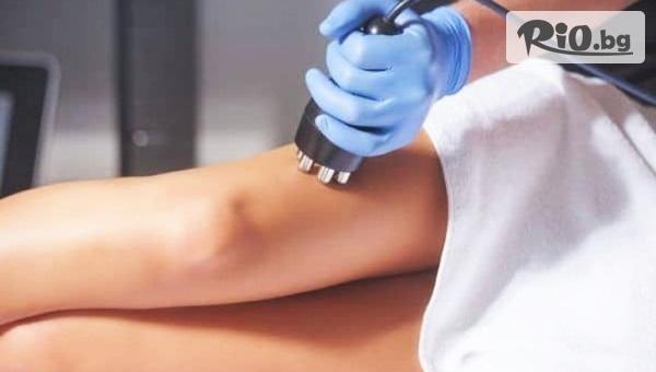 5 процедури Ултразвукова кавитация на зона по избор с 50% отстъпка, от Център за естетична и холистична медицина Симона