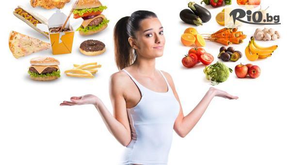 Вега тест на 100 вида храни