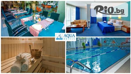 СПА почивка в Бургас до края на Октомври! 1 , 2 или 3 нощувки със закуски + СПА и вътрешен басейн, от Хотел Аква 4*